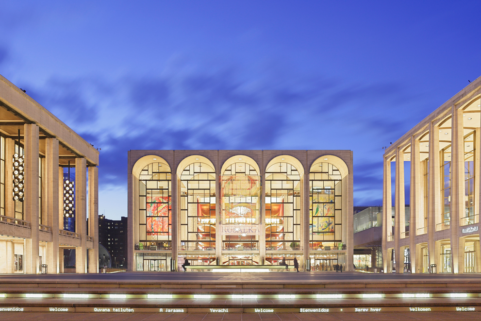 new-yorker-nyc-events-july-and-august-edition-lincoln-center